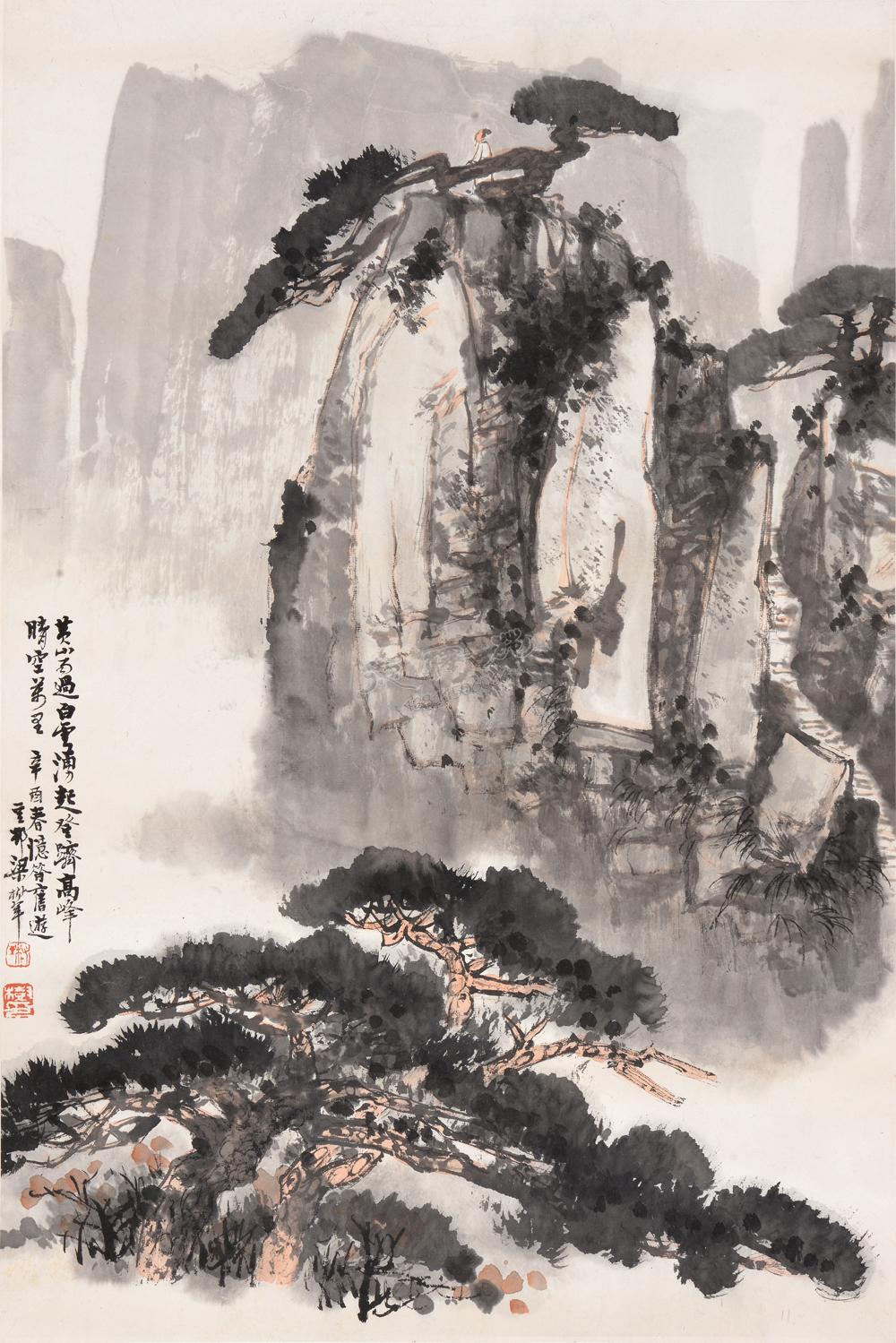 作品欣赏()梁树年国画 - 笑然 - xiaoran321456 的博客